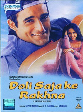Doli Saja Ke Rakhna Hindi Movie Online - Akshaye Khanna, Jyothika, Anupam Kher, Moushumi Chatterjee, Aruna Irani, Paresh Rawal and Tej Sapru. Directed by Priyadarshan. Music by A. R. Rahman. 1998 [U] ENGLISH SUBTITLE
