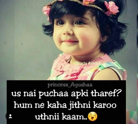 1105 best images about Hasna mana hai on Pinterest  More best Funny, Allah and Facebook ideas