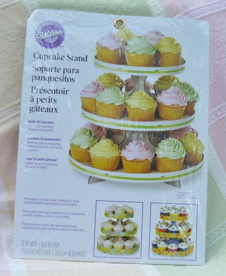 WILTON CUPCAKE STAND HOLDS 24 CUPCAKES GREAT FOR PARTIES, SHOWERS & BIRTHDAYS! #WiltonHOLDS24CUPCAKES
