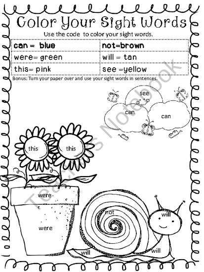 Spring Sight Word Coloring Page from Mrs. DuPrees Class