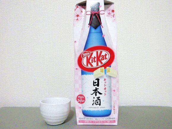 """キットカットの """"日本酒風味"""""""
