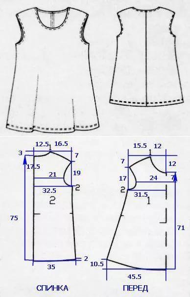Simple sleeveless top
