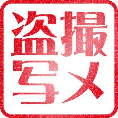 美穂のおまんこ盗撮動画集