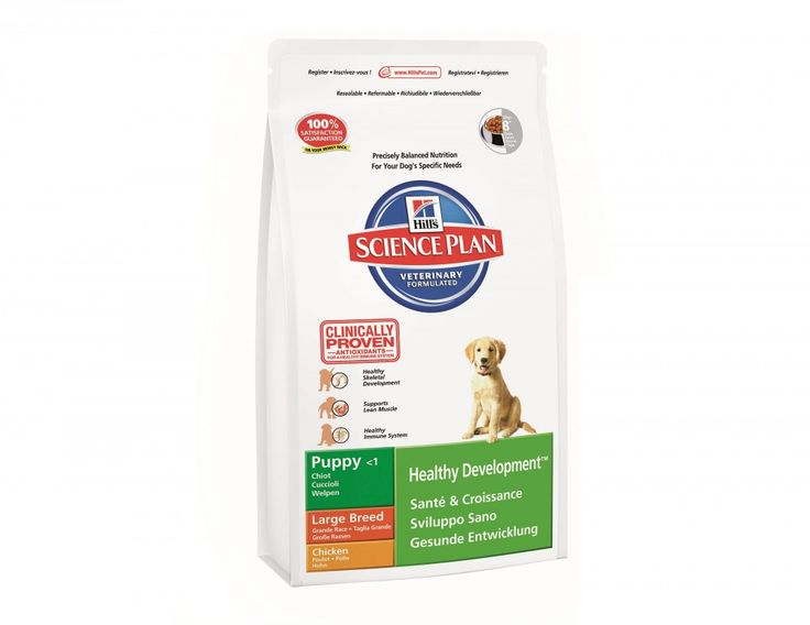 Shop #HillsScience Plan #Puppy Large Breed Chicken #DogTreats Online at Petwish.in available with home delivery across in India.