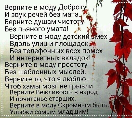 Злата Вольская