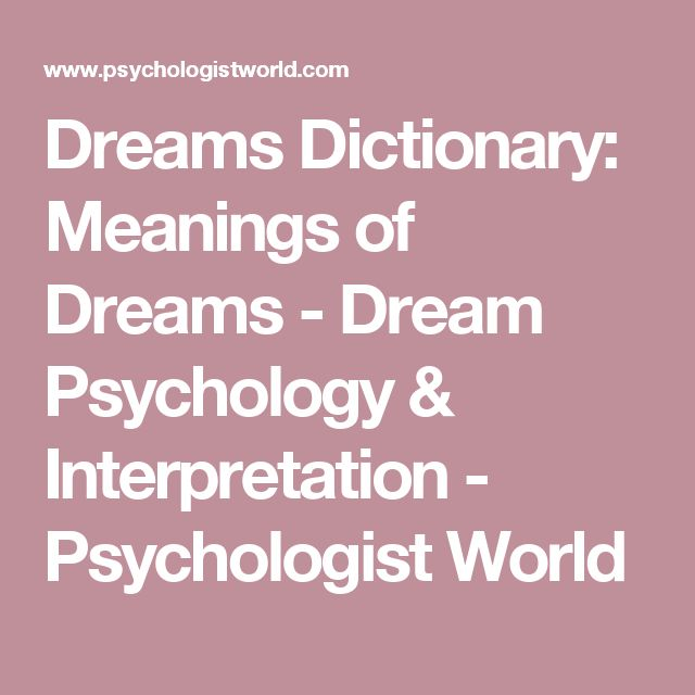 i have a dream interpretation by Hi, i have been dreaming the same dream for a couple of days now about 3 days could be more where i struggle to get into my own house there is barbed wire fence security- it's nearly impossible to get in.