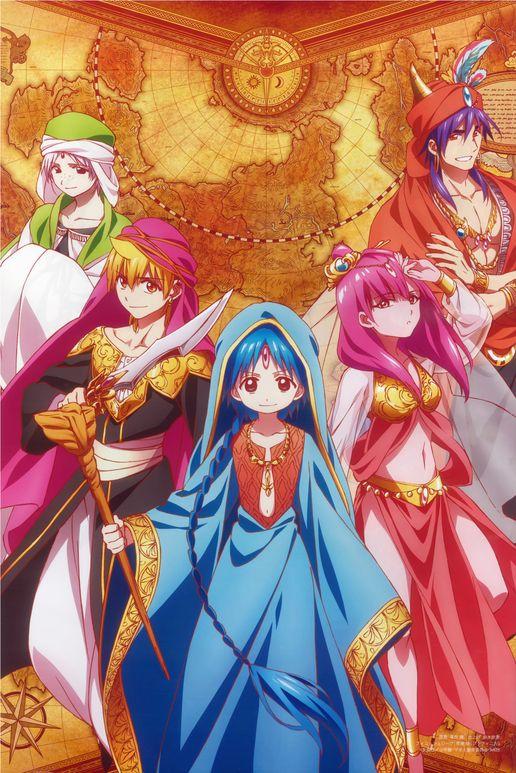 MAGI The Labyrinth of Magic Otaku power! Pinterest