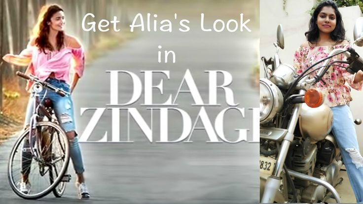 Alia's Outfits In Dear Zindagi | Get Alia Bhatt's Look - Adity Iyer