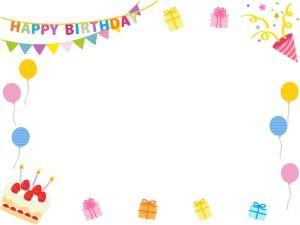 お祝いのフレーム 無料イラスト かわいいフリー素材集 フレームぽけっと Part 3 2020 誕生日 メッセージカード 手作り 無料 イラスト かわいい 誕生日会 飾り付け