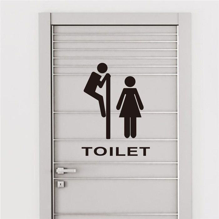 Funny Toilet / Bathroom Door Sticker - Wallart Decal - Vinyl Sign / WC Pub Sign #WashroomRestroomdecor
