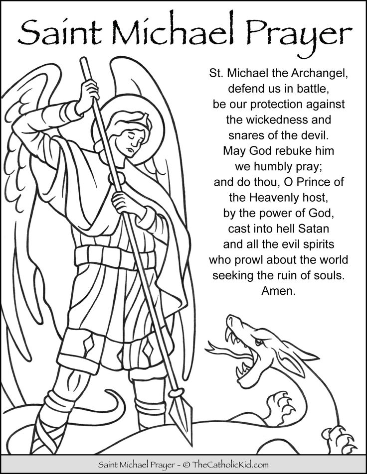 29+ Catholic prayer coloring pages ideas in 2021