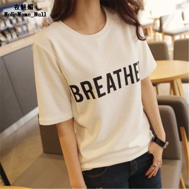 >> Click to Buy << 2017 BREATHER Letter T Shirt Korean Style Preppy School Women T-shirts Tumblr Roupas Female Harajuku Clothes Tops Student White #Affiliate