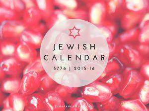2016-16 Jewish Calendar - Chaviva Gordon-Bennett