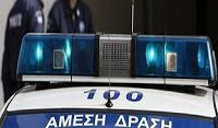 Πιερία: Λάρισα: 74χρονη πέταξε 1.500 ευρώ από το μπαλκόνι ...