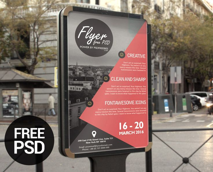 Flyer/Business Advertisement Poster Template PSD