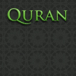 Al Quran Digital My Qalam