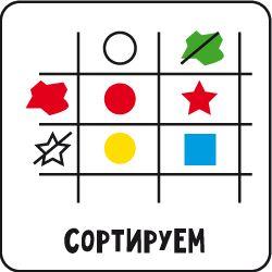 Математические игры и другие игры для дошкольников | Ideas for parents Блог Ксении Несютиной