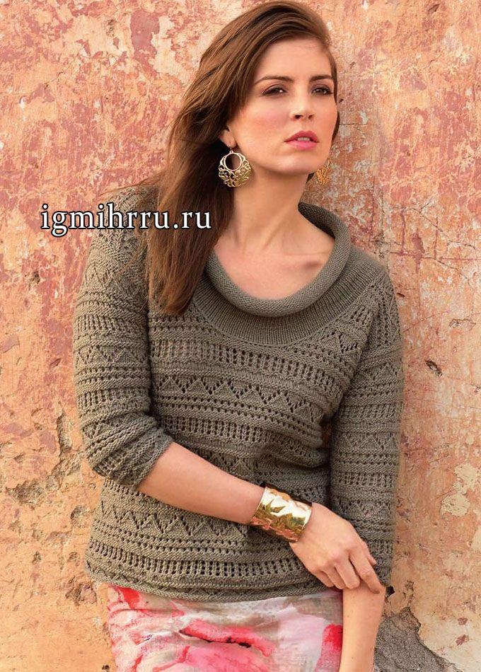 Ажурный пуловер цвета хаки, с широким воротником. Вязание спицами