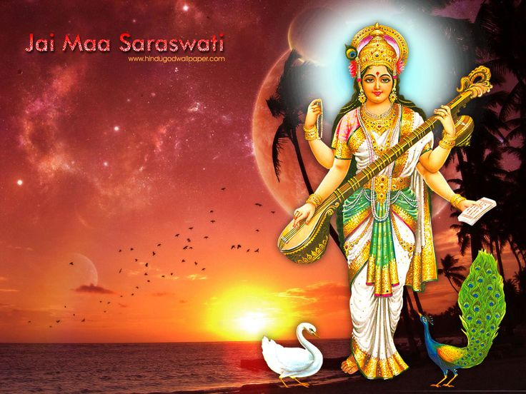 Saraswati Devi Wallpapers Free Download