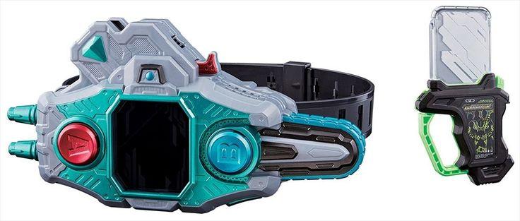 BANDAI Masked Kamen Rider Ex-Aid DX Buggle Driver Zwei Chronicle Gashat | Toys & Hobbies, Action Figures, TV, Movie & Video Games | eBay!