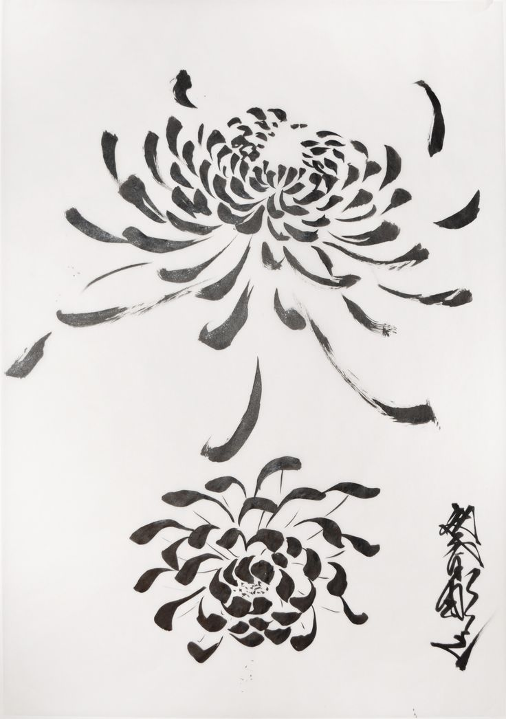 Ink Painting Style Chrysanthemums by Horiyoshi III (Ref#: JPR5806)