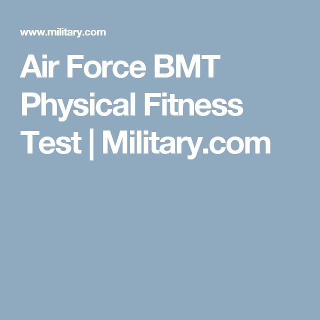 Air Force Physical Fitness Test Requirements