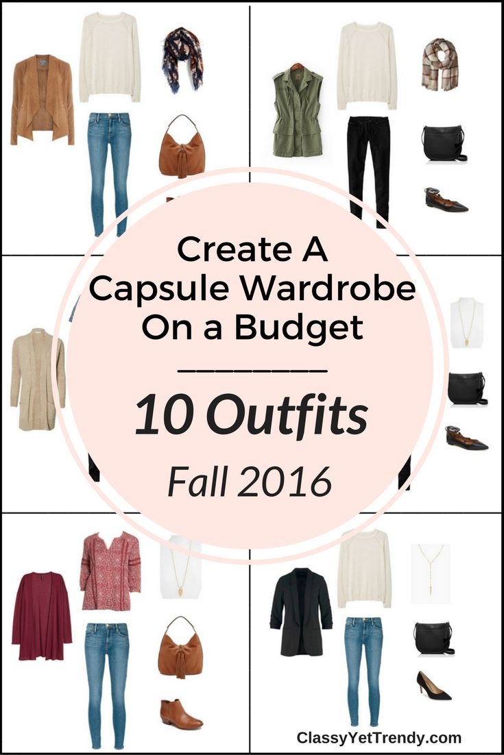 Create a Fall capsule wardrobe on a budget! This post is a preview of the E-Book, The Essential Capsule Wardrobe: Fall 2016 Collection. It reveals a few pieces in the capsule wardrobe and shows how you can mix and match those pieces to create several outfits! I'm excited to share with you all the latest Capsule Wardrobe …