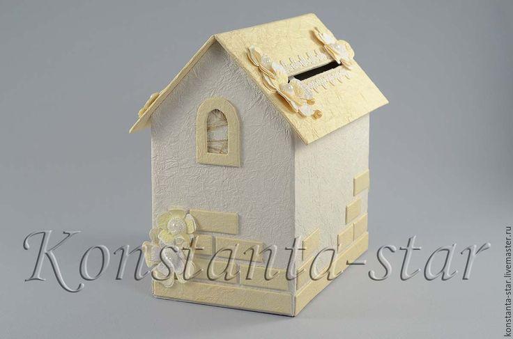 Купить Свадебный домик для денег айвори - разноцветный, свадебный домик для денег, денежный домик