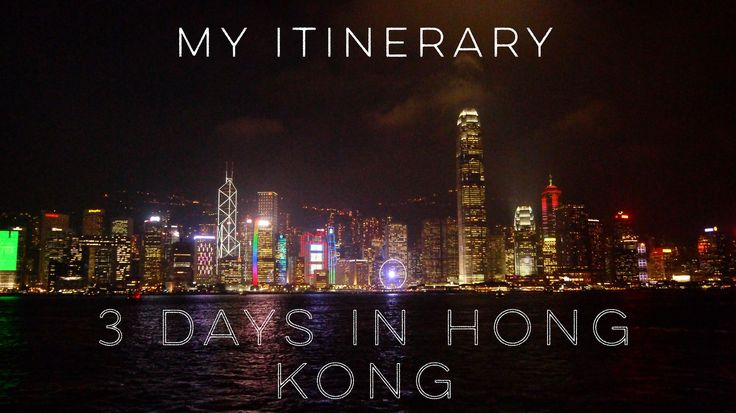 Read about my itinerary for 3 days in Hong Kong. As a person from a Chinese background I love Hong Kong and I feel nostalgic every time I go back!
