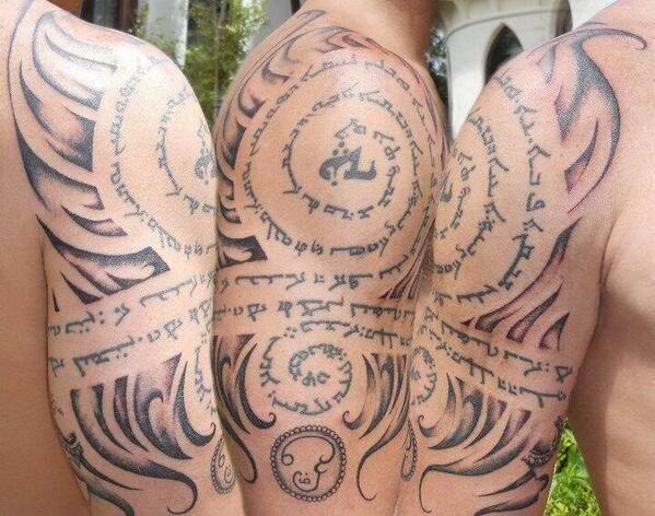 tattoos ricky martin - Buscar con Google