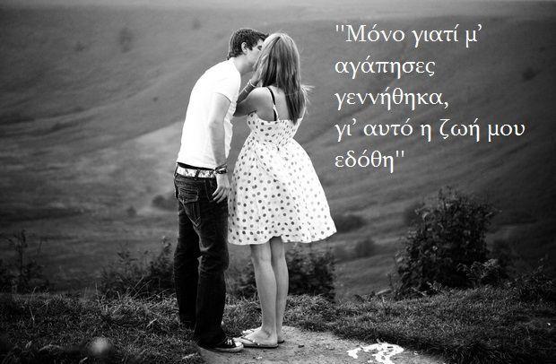 10 υπέροχα κλασικά ποιήματα - Pop Culture | Ladylike.gr