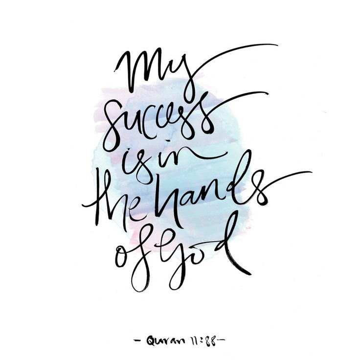 Image of INSTANT DOWNLOAD: My Success