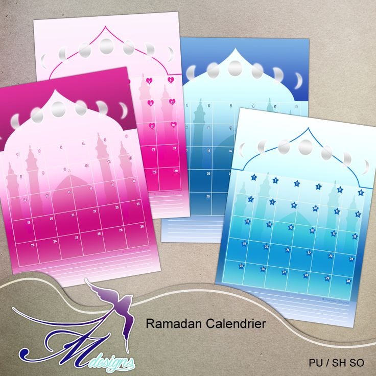 25 best ideas about calendrier ramadan on pinterest. Black Bedroom Furniture Sets. Home Design Ideas