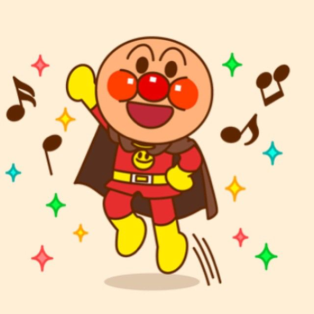 #music time#anpanman #Friends  #dokinchan #バイキンマン  #baikinman#アンパンマン #Melonpanna #Bandai #story in japan#japan #japantoys #japantoystore #KIDS #love #Cute#Anpanmanmuseum #yokohama#Japantown あ#んぱん ◡̈ めい #アンパン ◡̈ メイ