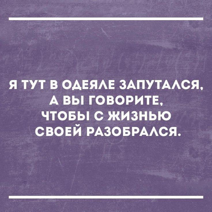 #юмор #смех #смешно #firstgameclub #жизнь #человек #забавно #люди