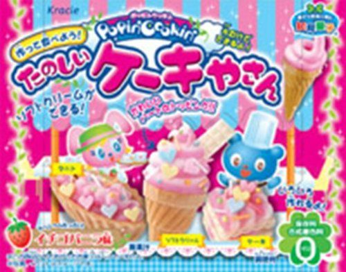 Popin' Cookin' Funny Cake House - $3.97