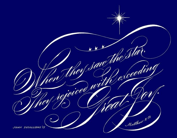 17 Best Images About Calligraphy On Pinterest Nancy Dell