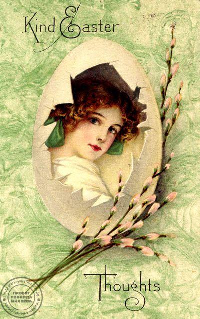 Девушка пасхальная открытка