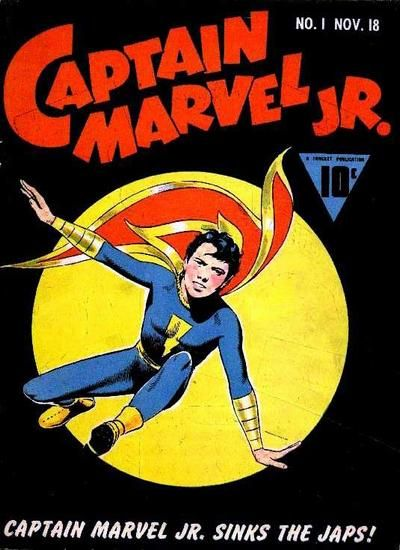 """This book would be considered very controversial in today's market due to the """"un-P.C."""" slur on the cover. That being said, this is a very rare copy of the first Cap. marvel Jr. (10¢)"""