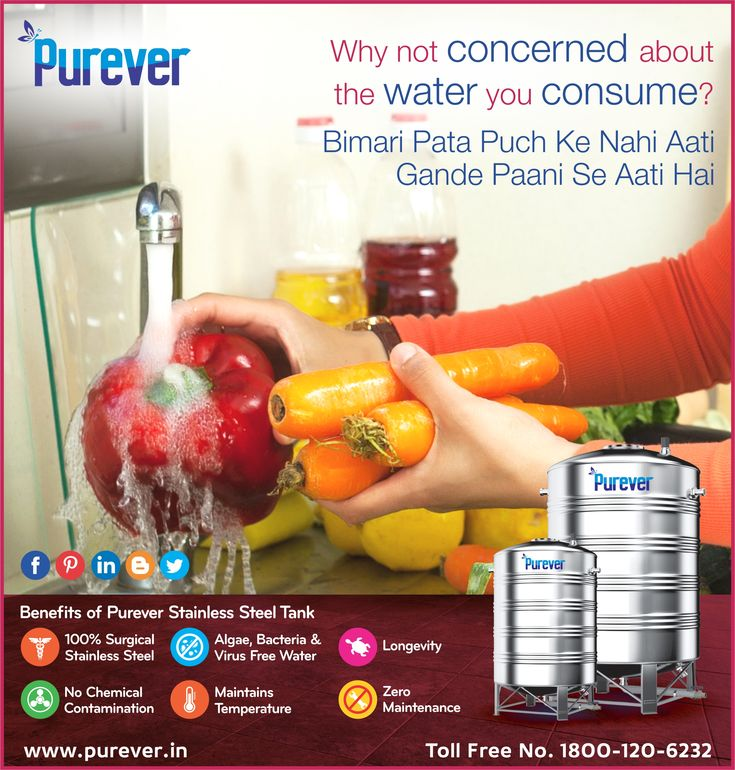#Why not #Concerned #about #Water #You Consume? #Bimari #Pata Puch Ke Nahi Aati #Gande Paani Se Aati Hai #Switch to Purever Stainless Steel Water Tank #Callus: 1800-120-6232 #www.purever.in