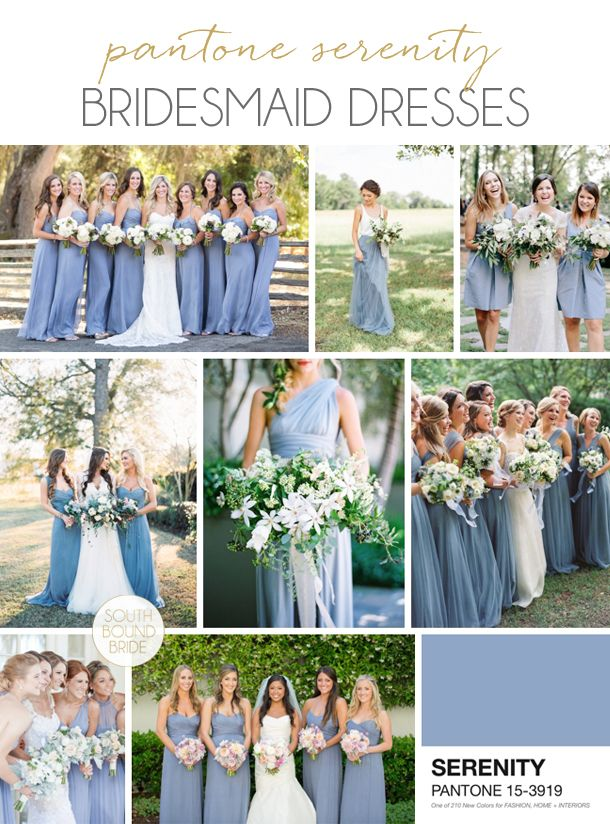 Pantone Serenity bridesmaid dresses | SouthBound Bride | http://www.southboundbride.com/pantone-serenity-bridesmaid-dresses