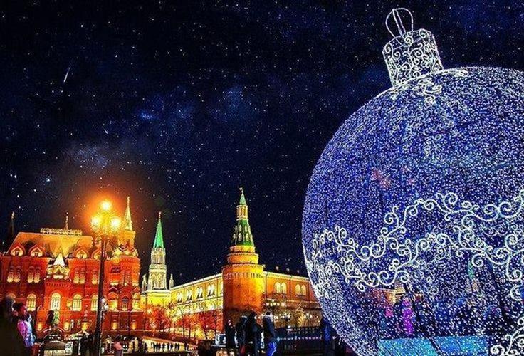 Приглашаем окунуться в атмосферу веселья и сказки! Новая экскурсия «Новогодняя Москва» подарит вам ощущение предновогоднего настроения и волшебства.