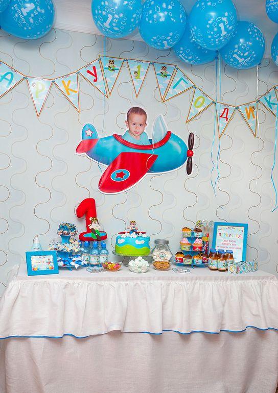 """Первый день Рождения Марка в стиле """"Мишка-летчик"""" - Годовасие - Babyblog.ru"""