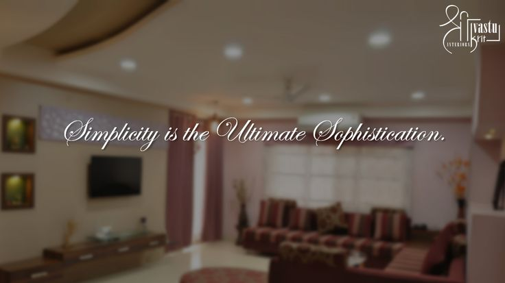 Experts do not believe in complicating design. #ThoughtoftheDay #ShriVastuKrit