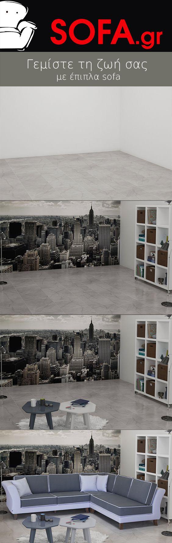#Γωνιακός καναπές Gallery #Νεοκλασικός #καναπές που ταιριάζει άψογα σε #κλασικούς αλλά και σε #μοντέρνους,διακοσμημένους χώρους. Φροντισμένος και στην παραμικρή λεπτομέρεια, με στοιχεία που θα σας κάνουν περήφανους για την επιλογή σας.  Χρησιμοποιήσαμε σκελετό οξιάς με κόντρα πλακέ θαλάσσης 20 mm, για να είναι ανθεκτικός, μοντέλο για μια ζωή. Ξύλινα, ιδιαίτερα φροντισμένα πόδια, με κλίση, στολίζουν τον καναπέ ενισχύοντας την κλασική αισθητικη Ολοκληρώσαμε την συγκεκριμένη αισθητική, με…