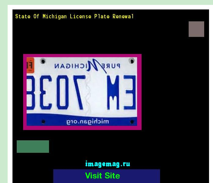 State of michigan license plate renewal 150539 - The Best Image Search