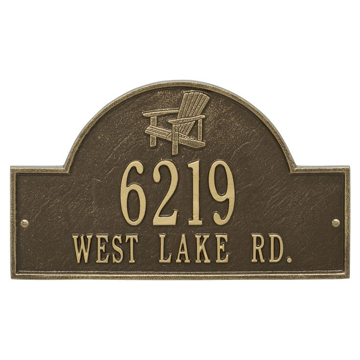 Whitehall Personalized Adirondack Arched Address Plaque - 2904AB