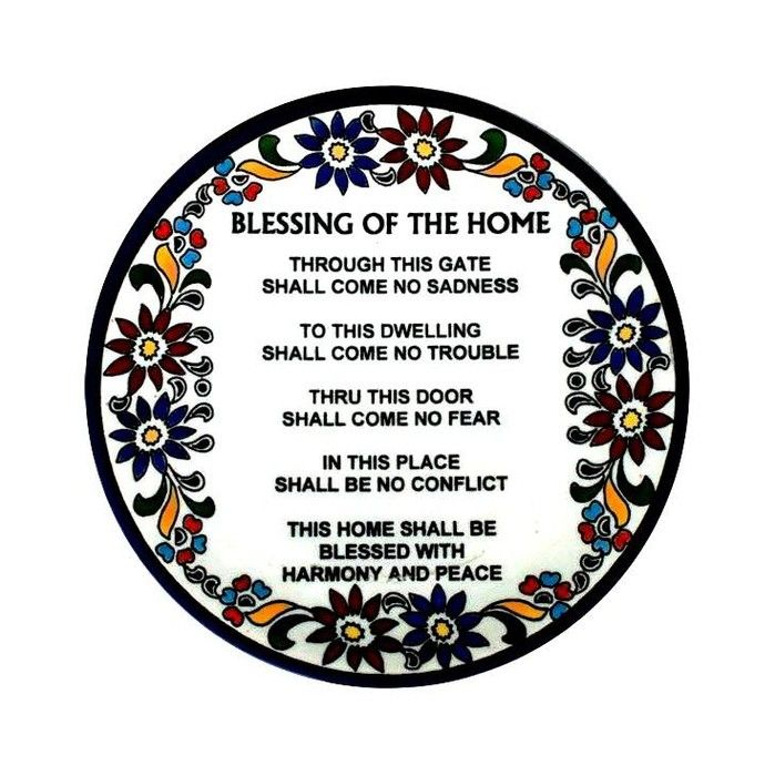 Armenian Ceramic Blessing Plate with English Home Blessing