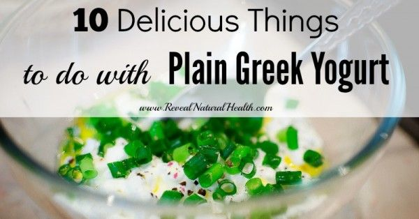 I am a huge fan of Plain Greek Yogurt. I use it in place of sour cream on tacos and baked potatoes, and I love to use it in casseroles.