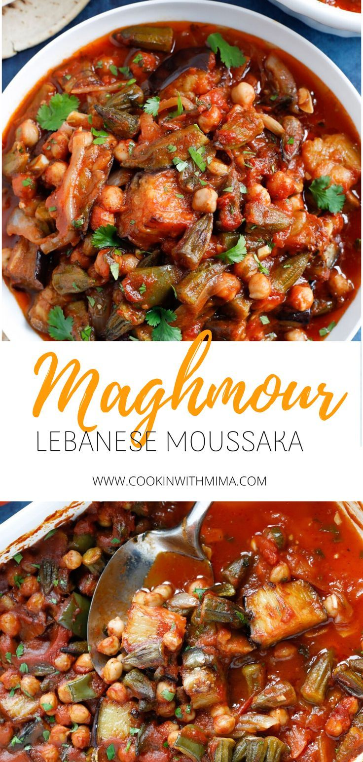 Maghmour Lebanese Moussaka Recipe Middle East Recipes Lebanese Recipes Moussaka Recipe